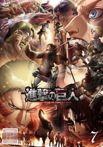 「進撃の巨人」 Season 3 (1)7.jpg