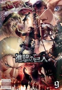 「進撃の巨人」 Season 3 (1)9.jpg