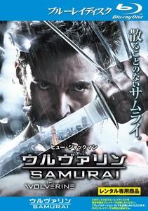 ウルヴァリン:SAMURAI.jpg