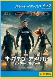 キャプテン・アメリカ ウィンター・ソルジャー.jpg