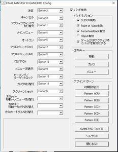 クリップボード01.jpg