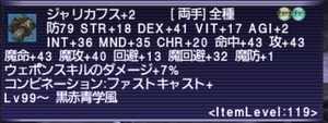 クリップボード0111.jpg