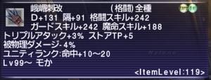 クリップボード011212121.jpg