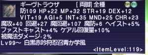 クリップボード011312312.jpg