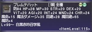 クリップボード012.jpg