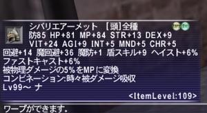 クリップボード01999.jpg