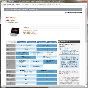 クリップボード02.jpg