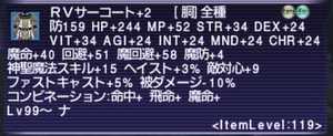 クリップボード02111111.jpg