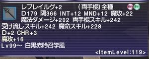 クリップボード0222.jpg