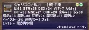 クリップボード19.jpg