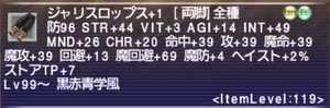 クリップボード22.jpg