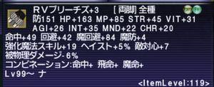 クリップボード一時ファイル01.jpg