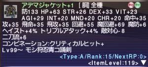 クリップボード一時ファイル03.jpg