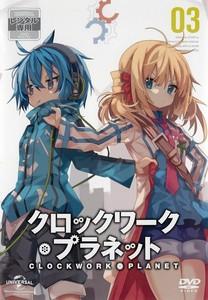 クロックワーク・プラネット 第3巻.jpg