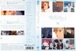 サクラダリセット(アニメ) 第11巻.jpg