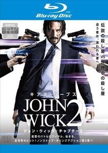 ジョン・ウィック-チャプター2.jpg