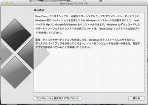 スクリーンショット 2012-06-18 22.22.03.jpg