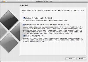スクリーンショット 2012-06-18 22.23.01.png