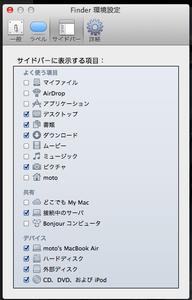 スクリーンショット 2012-06-20 15.35.30.png
