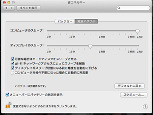 スクリーンショット 2012-06-20 15.37.31.png