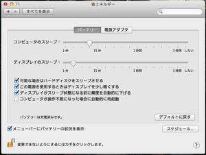 スクリーンショット 2012-06-20 15.37.33.png