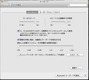 スクリーンショット 2012-06-20 15.37.47.png