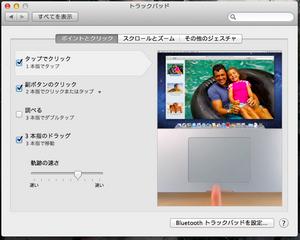 スクリーンショット 2012-06-20 15.38.04.png