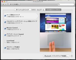 スクリーンショット 2012-06-20 15.38.09.png