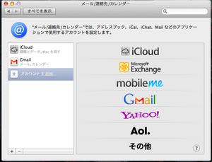 スクリーンショット 2012-06-20 15.38.20.png