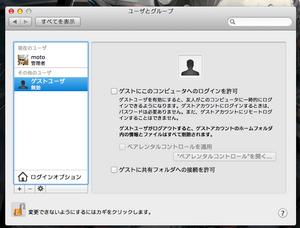 スクリーンショット 2012-06-20 15.48.08.png