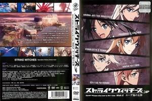 ストライクウィッチーズ Operation Victory Arrow Vol.2 エーゲ海の女神.jpg