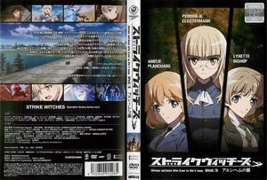 ストライクウィッチーズ Operation Victory Arrow vol.3 アルンヘムの橋.jpg