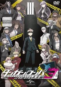 ダンガンロンパ3-The End of 希望ヶ峰学園-<未来編> 第3巻.jpg