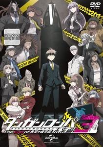 ダンガンロンパ3-The End of 希望ヶ峰学園-<未来編> 第5巻.jpg