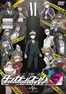 ダンガンロンパ3-The End of 希望ヶ峰学園-<未来編> 第6巻.jpg