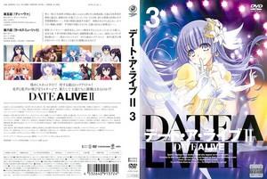 デート・ア・ライブ II 3.jpg
