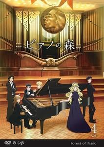 ピアノの森 season1 Vol.4.jpg