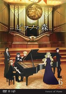 ピアノの森 season1 Vol.6.jpg