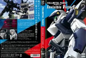 フルメタル・パニック!Invisble Victory 第2巻.jpg