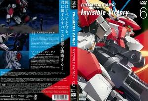 フルメタル・パニック!Invisble Victory 第6巻.jpg