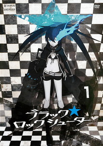 ブラック★ロックシューター 1.jpg