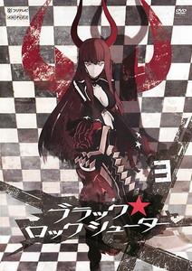 ブラック★ロックシューター 3.jpg