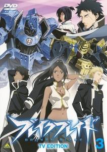 ブレイクブレイド TV EDITION 3.jpg