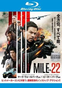 マイル22.jpg