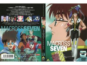 マクロス7 VOL.13.jpg