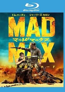 マッドマックス 怒りのデス・ロード.jpg