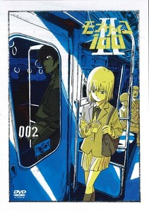 モブサイコ100 II 第2巻.jpg