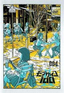 モブサイコ100 II 第4巻.jpg