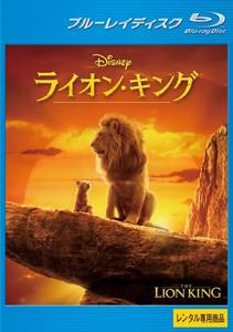 ライオン・キング.jpg