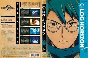 ログ・ホライズン 第2シリーズ 1.jpg